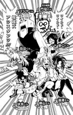 Volume 9 Horikoshi's Assistants.png