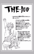 Volume 12 100 Chapters