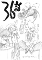 Chapter 36 Sketch