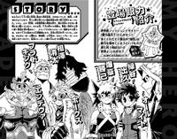 Página de personajes Vol21