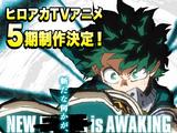 My Hero Academia (anime)/Temporada 5