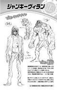 Volume 2 (Vigilantes) Junkie Villain Profile