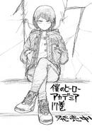 Volume 17 Sketch