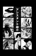 Volume 29 Horikoshi's Assistants