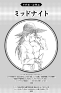 Volume 11 (Vigilantes) Column Nemuri Kayama