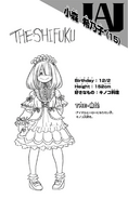 Volume 21 Kinoko Komori Profile