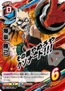 TCG Katsuki Bakugo Hero Costume 2