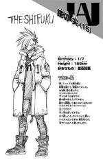 Volume 22 Togaru Kamakiri Profile.png