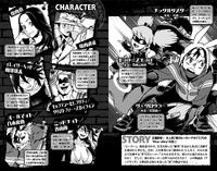 Volumen 6 (Illegals) página de personajes