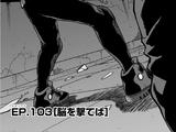 Chapter 103 (Vigilantes)