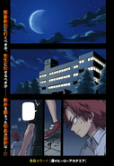 Chapter 84 Color Page