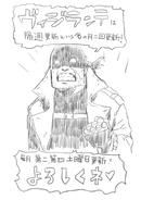 Knuckleduster sketch