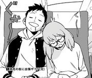 Koichi and Kazuho sleeping.png