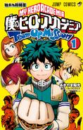 Volume 1 (Team-Up Missions)