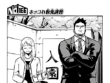 Chapter 166