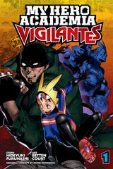 US Volume 1 (Vigilantes).png