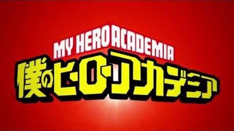 Моя Геройская Академия Сезон 1