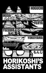 Volume 7 Horikoshi's Assistants.png