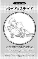 Columna Kazuho Haneyema Vol6 (Illegals)