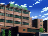 Hosu General Hospital