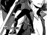 Chapter 10 (Vigilantes)