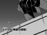 Chapter 99 (Vigilantes)