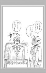 Volume 19 Extra Tenya and Denki.png