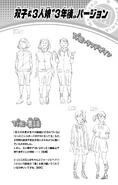 Volume 9 (Vigilantes) Sisters of Saint Lila's Academy and Feathers Timeskip Profile