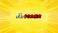Episode 3 Card.png