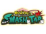 My Hero Academia : Smash Tap