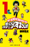 My Hero Academia Smash!! Volume 1