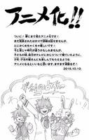 Anime de My Hero Academia Vol6