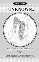 Columna Desconocido Vol10 (Illegals)