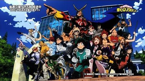My_Hero_Academia_Opening_1