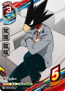 TCG Fumikage Tokoyami Student Uniform