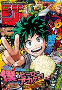 Weekly Shonen Jump 2018 Issue 35