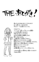 Horikoshi habla sobre el fin del arco Vol17