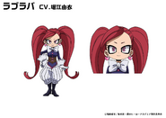 Manami Aiba TV Animation Design Sheet