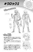 Volume 11 (Vigilantes) Number 6 Profile