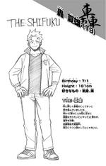 Volume 21 Natsuo Todoroki Profile.png