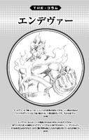 Columna Enji Todoroki Vol7 (Illegals)