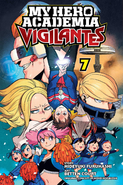 US Volume 7 (Vigilantes)