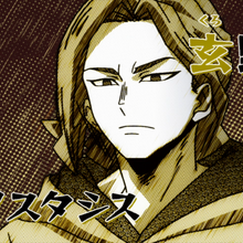 Hari Kurono Image Gallery My Hero Academia Wiki Fandom The shie hassaikai, a group of students who have their gang hidden from teachers and adults. hari kurono image gallery my hero