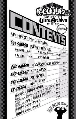 Ultra Archive pagina de contenido.png