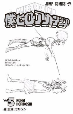Volume 5 Momo and Mina Prototypes.png
