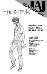 Volume 7 Ectoplasm's Profile.png