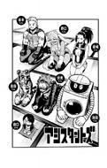 Asistentes de Horikoshi Vol31