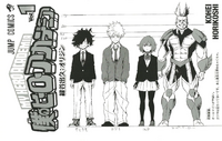 Primeros diseños de Midoriya, Bakugo, Uraraka y All Might