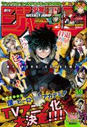 Weekly Shonen Jump - Issue 49 2015