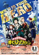 My Hero Academia The Movie Poster 2